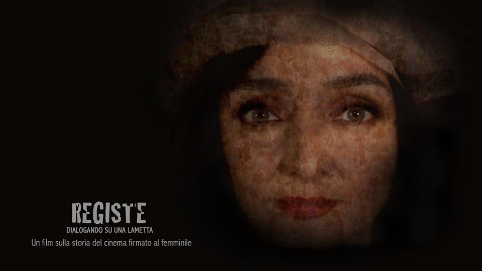 """""""Registe"""" Film a Torino"""