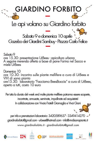 giardinoforbito-cartolina Sambuy_SanMartino