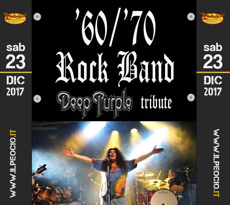 6070 Rock Band ( Deep Purple Tribute)