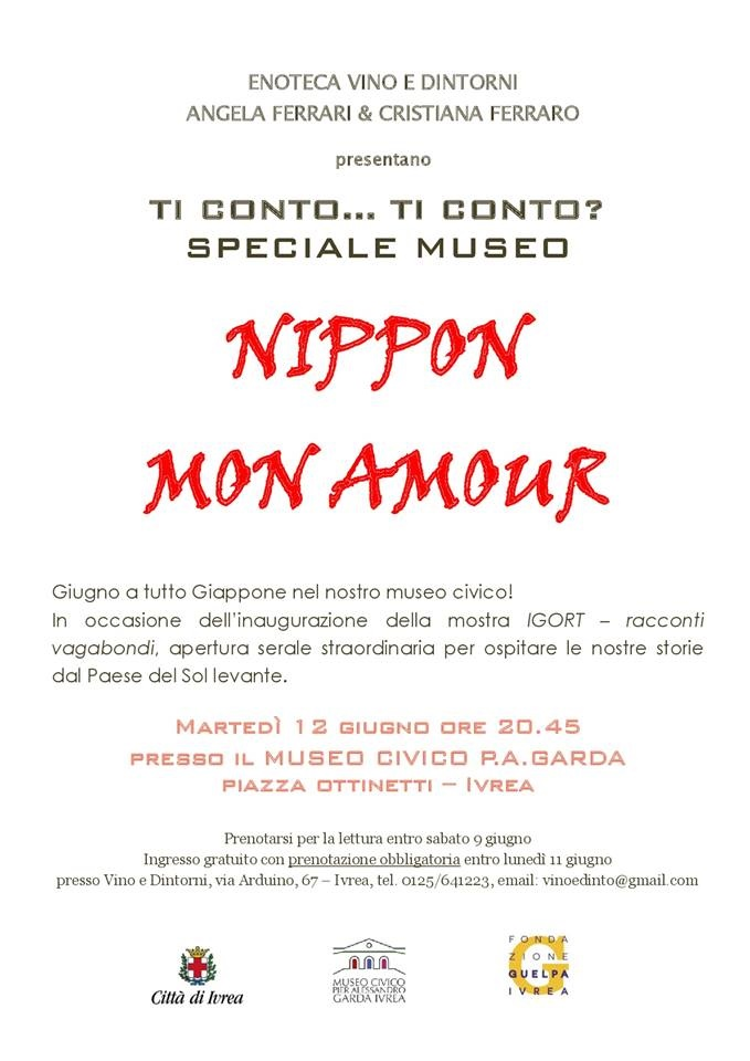 NIPPON MON AMOUR